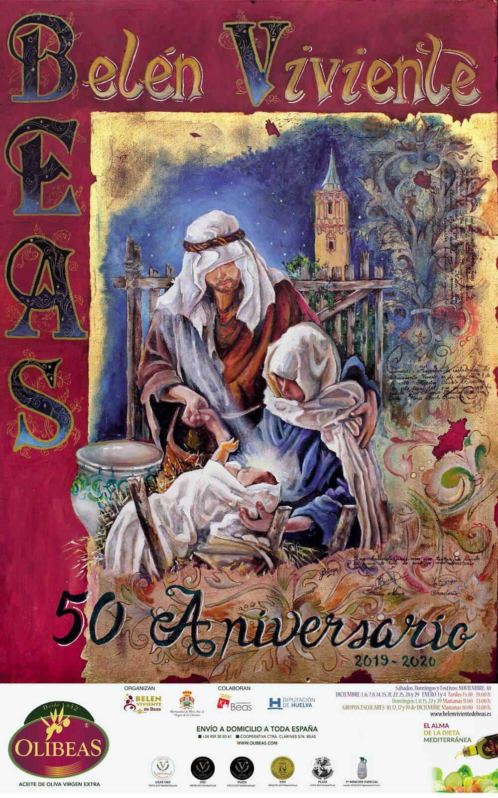 Cartel 50 aniversario Belén Viviente de Beas